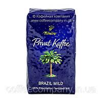Кофе моносорт в зернах Tchibo Privat Caffee Brazil Mild 500г