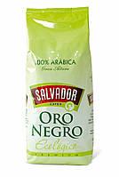Кофе  Salvador Oro Negro  Ecologico 1кг. зерно
