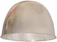 Поликарбонатный рассеиватель для светильников - 410 мм