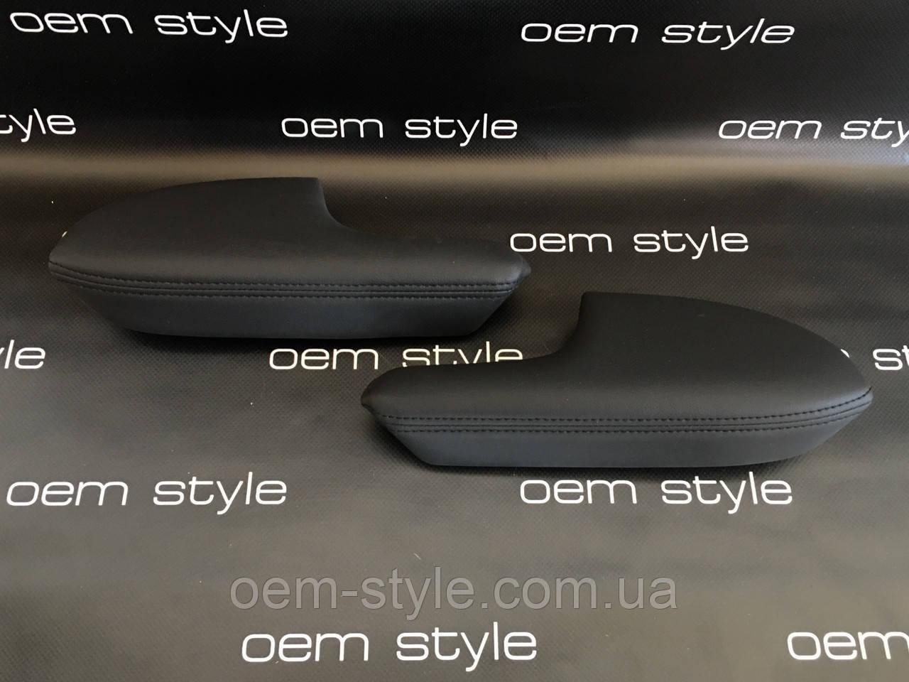 Подлокотники задних дверей Honda Accord 2008-2012