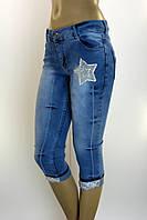 женские джинсовые капри c бисером,камнями Ayaa