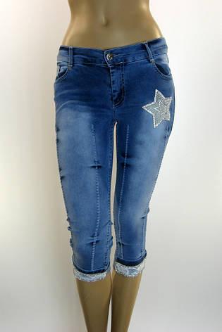 женские джинсовые капри c бисером,камнями Ayaa, фото 2