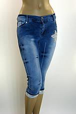 женские джинсовые капри c бисером,камнями Ayaa, фото 3