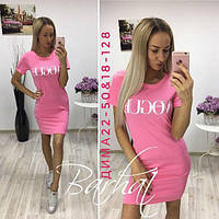 Женское модное платье  производство турция  Супер качество! Стильно MODNO!!!  БХ176