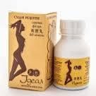Идеал таблетки N 60 для похудания