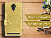 Чехол книжка для Ulefone Be Pro 2