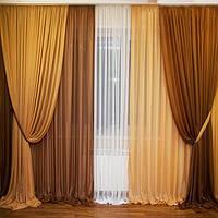 Красивые шторы готовые для зала