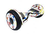 "Smart Balance Wheel 10.5"" Граффити + Сумка +Самобаланс  + Сумка +Спиннер  (Гарантия 12 Месяцев)"