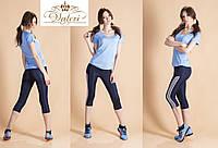 Молодежные женские шорты, леггинсы, капри для спорта и отдыха! Синие!