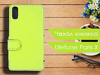 Чехол книжка для Ulefone Paris X