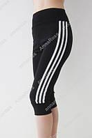 Молодежные женские шорты, леггинсы, капри, бриджи для спорта и отдыха! 4 цвета! черный