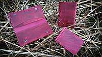 Фиолетовое кожаное портмоне на кнопках для женщин и девушек