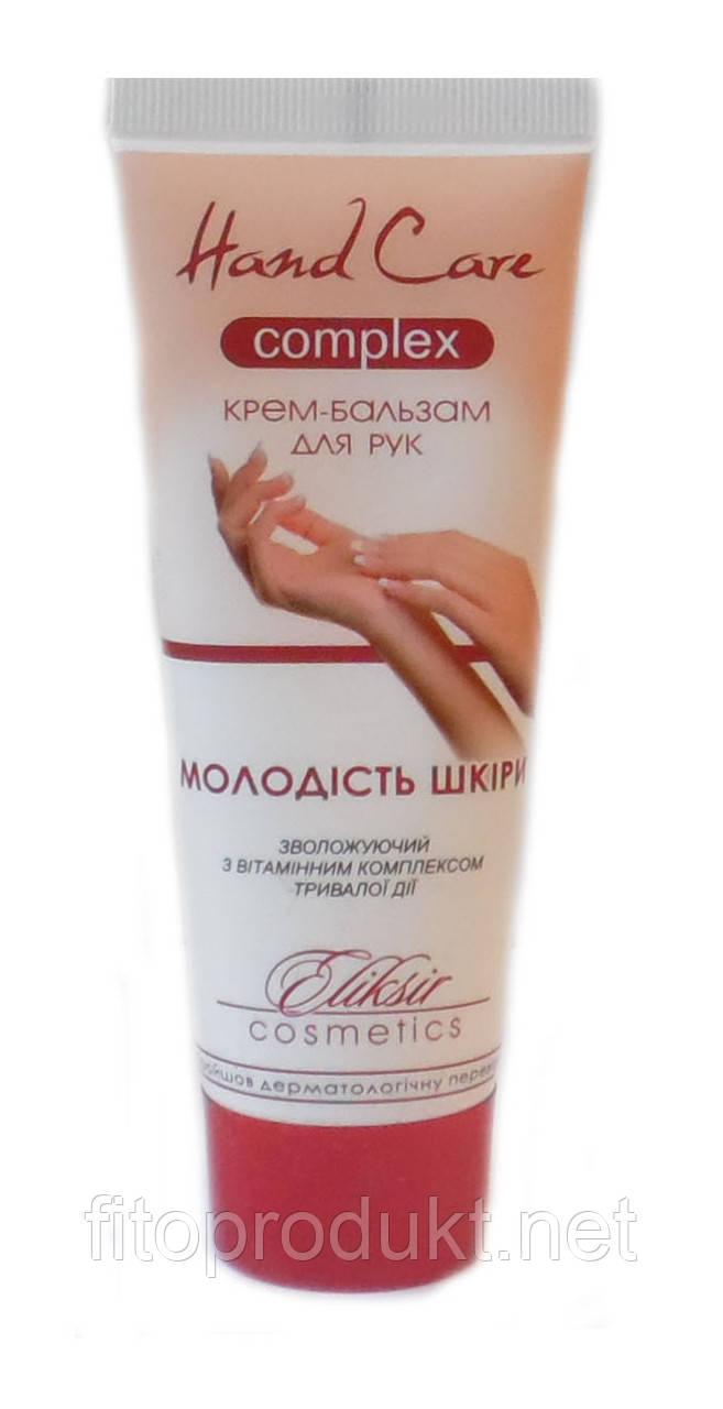 Крем-бальзам для рук Молодость кожи с витаминным комплексом, 75 мл Эликсир