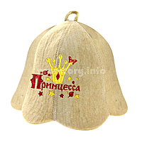 """Детские шапки для бани и сауны из светлого войлока с вышивкой """"Принцесса"""""""