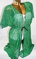 Пляжная накидка - сетка цвет изумруд размер 48-56