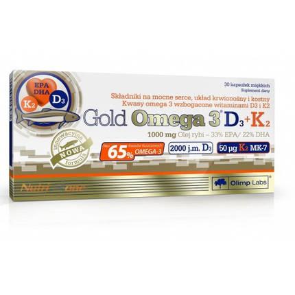 Gold Omega 3 D3+K2 Olimp Labs 30 caps, фото 2