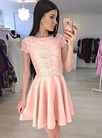 Платье С-М ткань дайвинг и ресничка