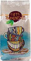 Кофе Bombene Lounge Bar  1кг 50/50