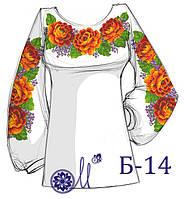 Заготовка під вишивку  жіночої сорочки Б 14 габардин льон