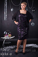 Трикотажное платье с квадратным вырезом в паетки с широкими рукавами 56 размера