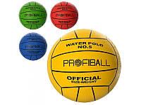 Мяч волейбольный Водное Поло VA-0034