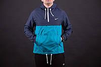 Яркий молодежный анорак,ветровка,куртка найк,nike, фото 1