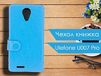 Чехол книжка для Ulefone U007 Pro