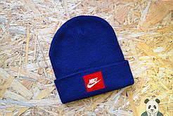 Стильная мужская шапка найк,Nike синяя