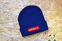 Молодежная мужская шапка адидас,Adidas синия