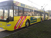 Реклама на транспорте, фото 1
