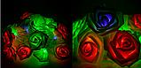 Світлодіодна гірлянда Різнокольорові Троянди 2м 20LED 220В RGB, фото 3