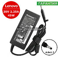 Блок питания зарядное устройство для ноутбука  Lenovo Yoga 710 11, 710 14, 710 15, 80mj00aeus, pa-1450-55ll