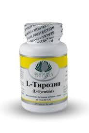 L-Тирозин 50 таблеток по 1,2 гр.