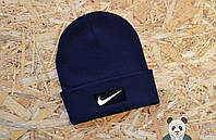 Молодежная мужская шапка найк,Nike