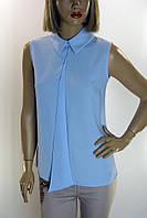 Блуза без рукава Serfa