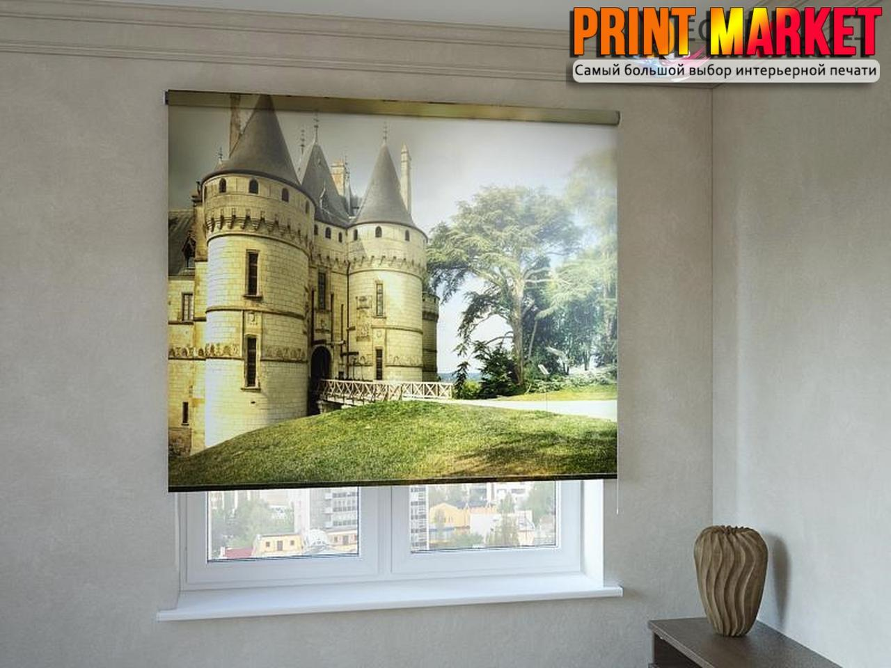Рулонные шторы с фотопечатью крепость