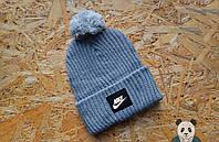 Молодежная мужская шапка с бубоном найк,Nike