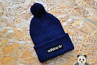 Модная серая шапка адидас,adidas с бубоном