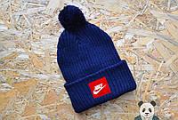 Молодежная модная шапка с бубоном найк,Nike