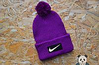 Стильная яркая шапка с бубоном найк,Nike