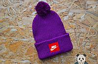 Молодежная яркая шапка с бубоном найк,Nike
