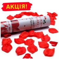 """Хлопушка пневматическая """"Лепестки роз"""" 30 см"""