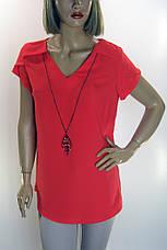 Блуза без рукава Serfa, фото 2