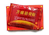 Пластырь болеутоляющий Цзинь Ниу для костей и суставов, профилактика (в упаковке 8 шт)