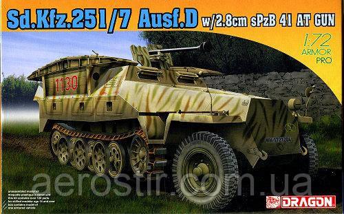 Sd.Kfz.251/7 Ausf.D w/2,8 cm.sPzB 41 AT Gun 1/72 DRAGON 7317