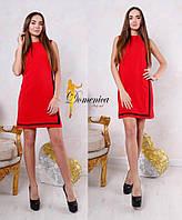 Платье  Ткань барби костюмка  С и М