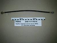 Трубка подвода масла ЯМЗ 240-1111614  производство ЯМЗ