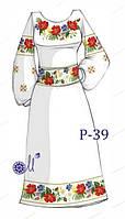 Заготовка під вишивку  жіночої сукні P 39