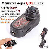 Мини камера регистратор dv dvr QQ5 (md98) с ночной подсветкой, черная