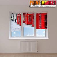 Рулонные шторы с фотопечатью будки